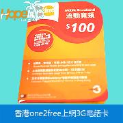 香港one2free上網3G電話卡(面值100)