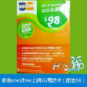 香港one2free上網3G電話卡(面值98)