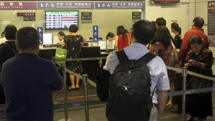 臺灣高鐵車票改簽,臺灣高鐵車票退票,臺灣高鐵,高鐵退票,高鐵改簽