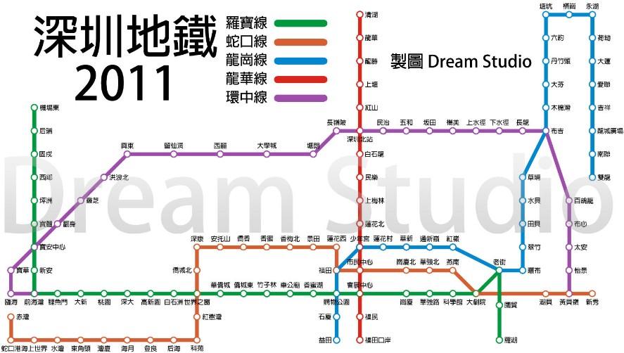2014最新深圳地鐵路線,深圳地鐵路線圖,深圳地鐵路線查詢,深圳地鐵路線