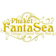 Phuket Fantasealogo
