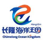 長隆海洋王國logo