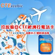 拉脫維亞CTE歐洲行電話卡(CTExcelbiz)