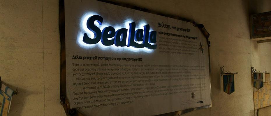 韓國首爾Sealala汗蒸幕門票,sealala spa&水世界門票,sealala汗蒸幕水世界門票