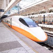 [八折優惠]台中站到南港站-台灣高鐵