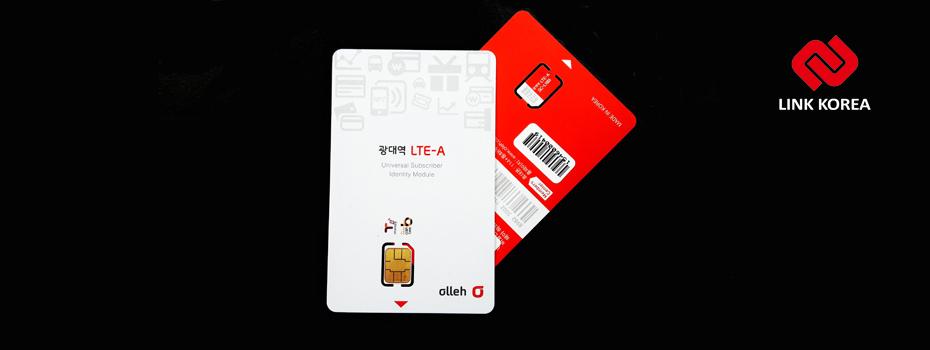 韓國KT 4G极速上網電話卡,韓國KT極速4G上網電話卡,韓國KT極速4G電話卡,韓國KT極速4G電話卡,韓國KT極速4G電話卡官網,韓國KT極速4G電話卡價格,