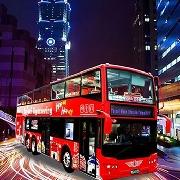 台北雙層觀光巴士票(QR Code掃碼上車)