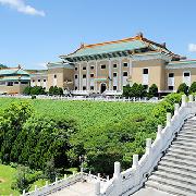 台北故宮博物院+嘉義故宮門票套票