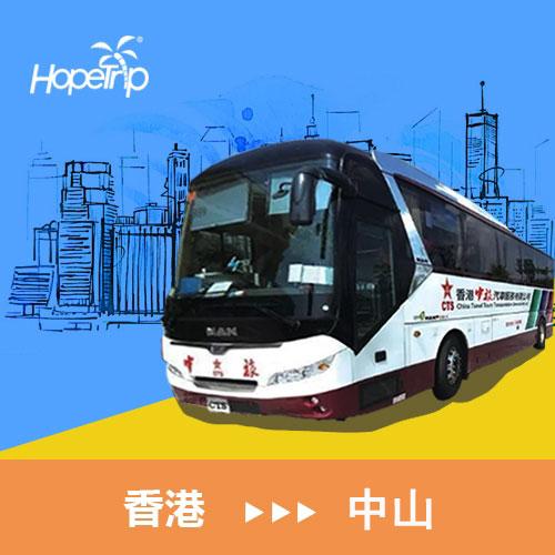 香港到中山-中旅巴士