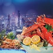 廣州塔106層璇璣地中海自助餐含觀光門票(電子票)