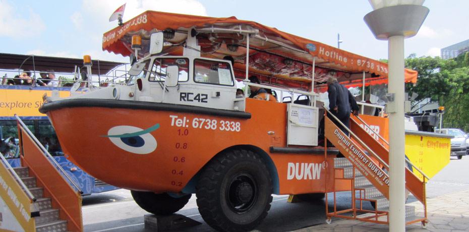 新加坡鴨子船門票,新加坡鴨子船門票價格,新加坡鴨子船官網,新加坡鴨子船門票預訂,新加坡鴨子船電話,新加坡鴨子船門票預訂,新加坡鴨子船車票,新加坡鴨子船船票,新加坡探索船票,