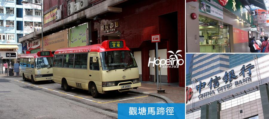 香港觀塘馬蹄徑到佛山禪城中港通巴士,香港到佛山直通巴士,香港觀塘馬蹄徑到禪城巴士,香港觀塘馬蹄徑到佛山巴士預訂,香港觀塘馬蹄徑中港通價格,香港觀塘馬蹄徑跨境巴士
