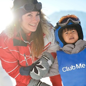 長春北大壺4天3晚ClubMed滑雪度假村套票