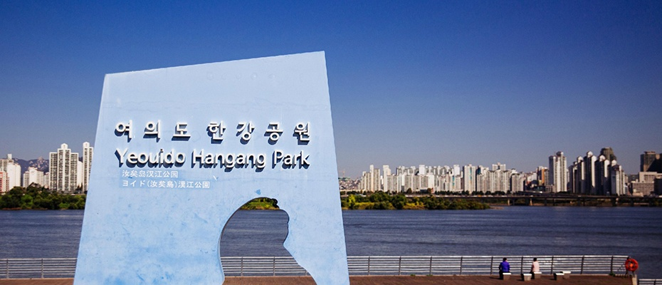 韓國首爾E.LAND漢江遊覽船票,韓國漢江遊覽船,韓國漢江夜遊船票