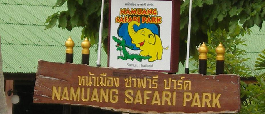 蘇梅島納芒探險公園套票,蘇梅島Safari沙發里,蘇梅島沙發里Safari