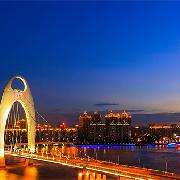 2020廣州小蠻腰科技大會即將開幕