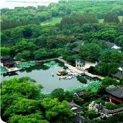 上海大觀園