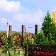 哈達門國家森林公園