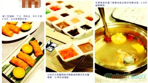 【吉隆坡】余安安為哥哥站店 16種調料養身火鍋