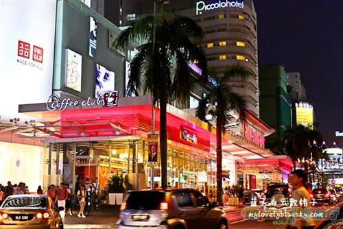 【吉隆坡】商?和娛樂場所集中地-武吉免登(亦稱星光大道Bukit Bintang)