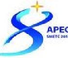 2014第八屆APEC中小企業技術交流暨展覽會(義烏)