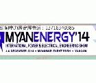 2015年緬甸電力能源展--MyanEnergy 2015