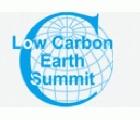 第五屆低碳經濟大會