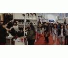 第3屆義烏時尚發制品與美發用品展