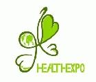 中國廈門國際大健康產業博覽會
