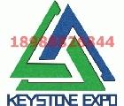 2016年韓國國際環保科技及綠色能源展覽會