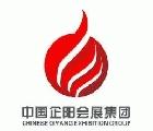 2015中國火鍋食材用品展