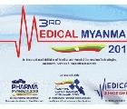 2015緬甸國際醫療設備大展
