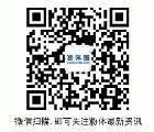2015年粉體新材料產業(淄博)技術交流會暨功能陶瓷論壇