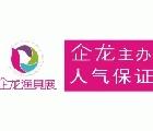2016第10屆杭州春季漁具展