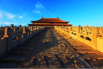 出發地—北京